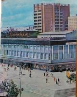 http://images.vfl.ru/ii/1522134714/5b09a5a7/21130560_s.jpg