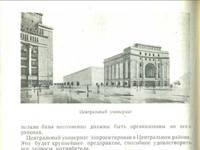 http://images.vfl.ru/ii/1522134900/acbee66d/21130596_s.jpg