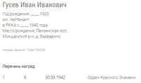http://images.vfl.ru/ii/1522163096/37826aa2/21137650_s.png