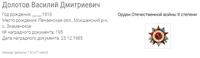 http://images.vfl.ru/ii/1522163775/d5d87424/21137762_s.png