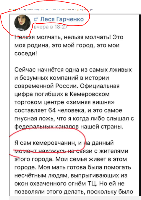 https://images.vfl.ru/ii/1522185712/0c4f3dff/21141598.png