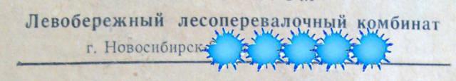 http://images.vfl.ru/ii/1522256004/fcb0bf13/21151527_m.jpg