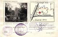http://images.vfl.ru/ii/1522334805/173136e2/21164039_s.jpg
