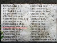 http://images.vfl.ru/ii/1522335606/e9a21dea/21164258_s.jpg