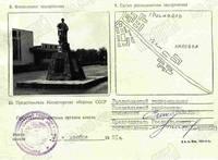 http://images.vfl.ru/ii/1522427408/fdff4437/21178819_s.jpg