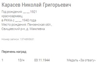 http://images.vfl.ru/ii/1522596900/c5ab7549/21204712_s.png