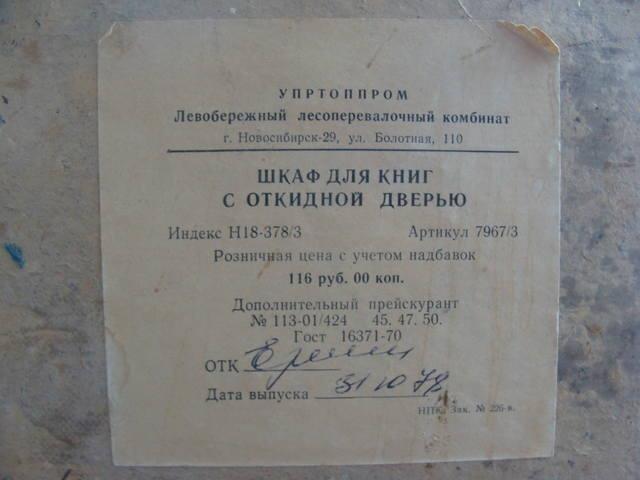 http://images.vfl.ru/ii/1522603625/d25f36ba/21206650_m.jpg