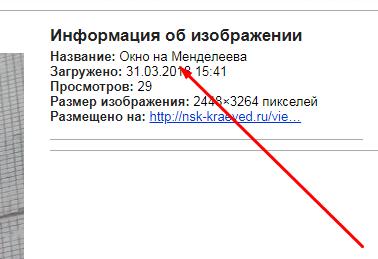 http://images.vfl.ru/ii/1522658334/82b30d8e/21212844_m.png
