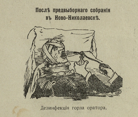 http://images.vfl.ru/ii/1522679882/83ede177/21218006_m.png