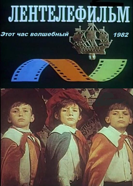 https//images.vfl.ru/ii/1522739046/5f7226ad/21225129.jpg