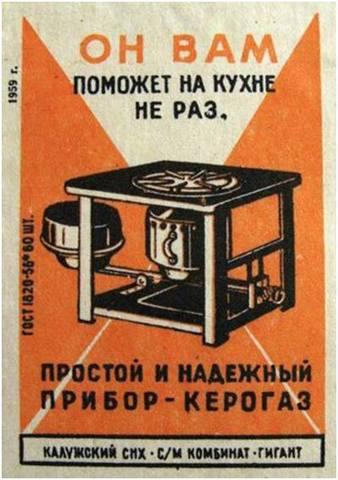 https://images.vfl.ru/ii/1522748845/73ca34a3/21227211_m.jpg