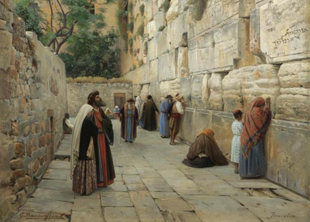 Почему евреям не разрешено произносить и писать имя Бога... 21227946_m