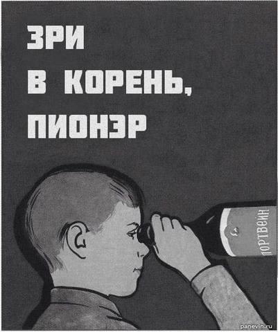 https://images.vfl.ru/ii/1522771179/e27da052/21233339_m.jpg