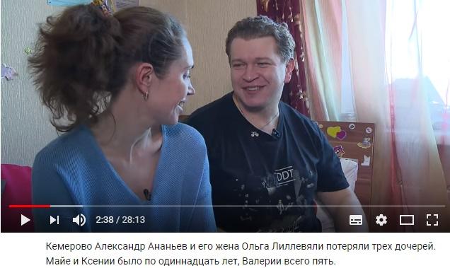 https://images.vfl.ru/ii/1522776901/4f8de923/21235190.jpg