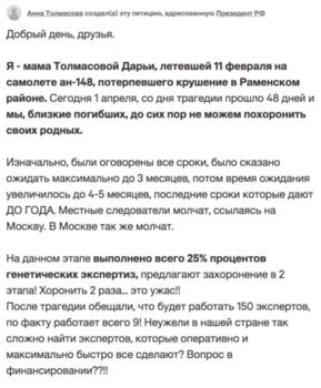 https://images.vfl.ru/ii/1522777613/a2303de0/21235487_m.png