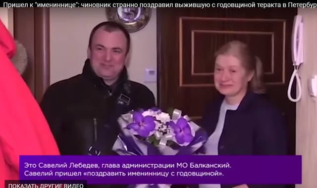 https://images.vfl.ru/ii/1522779404/40f25978/21236145_m.jpg