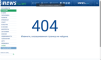 https://images.vfl.ru/ii/1522820335/3f17c213/21240568_s.png