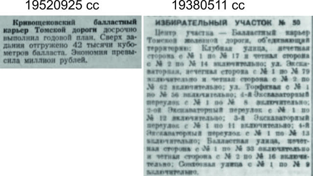 https://images.vfl.ru/ii/1522825013/884483ca/21241160_m.jpg
