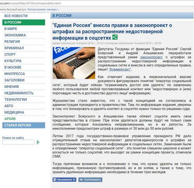 https://images.vfl.ru/ii/1522834291/d33e7d4b/21243356.jpg