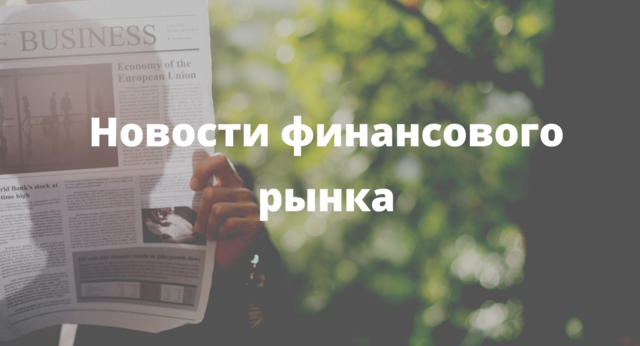 https://images.vfl.ru/ii/1522836255/171e9b3d/21243754_m.png