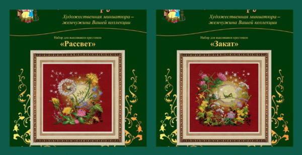https://images.vfl.ru/ii/1522838835/0d809f92/21244271_m.jpg