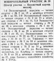 https://images.vfl.ru/ii/1522898838/da25aa57/21255124_s.png