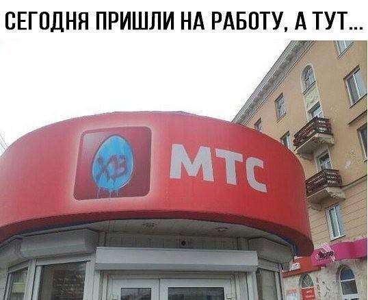 https://images.vfl.ru/ii/1523206914/78e13287/21300141.jpg