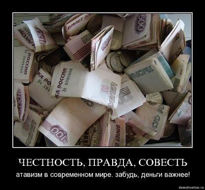 https://images.vfl.ru/ii/1523213830/92ffd0fa/21301320.jpg