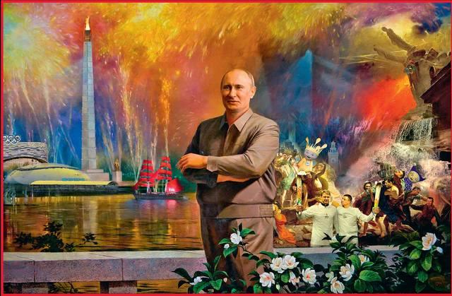 Путин (Будаев)