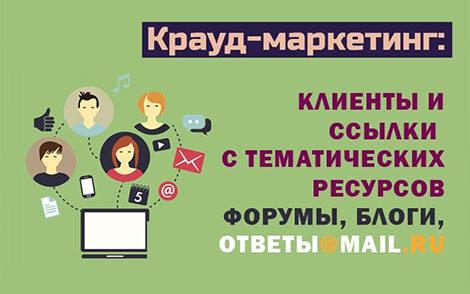 http://images.vfl.ru/ii/1523438363/90e9eaaa/21331696_m.jpg