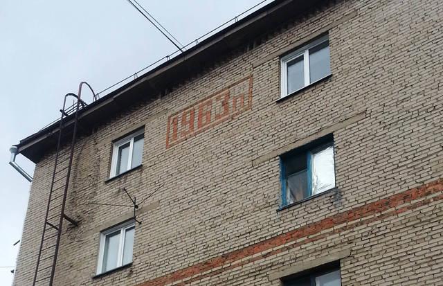 http://images.vfl.ru/ii/1523505786/8d244e1e/21341889_m.jpg
