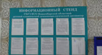 http://images.vfl.ru/ii/1523638405/eaee7de0/21362663_s.jpg