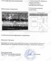 http://images.vfl.ru/ii/1523714521/7520d0e9/21372175_s.jpg