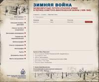 http://images.vfl.ru/ii/1523807320/34c006c7/21383573_s.jpg