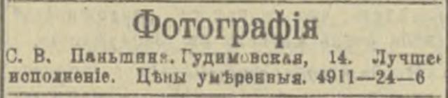http://images.vfl.ru/ii/1523907980/b5eff4e5/21399049_m.png