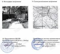 http://images.vfl.ru/ii/1523933092/5d31b033/21400542_s.jpg
