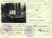 http://images.vfl.ru/ii/1523934578/86b58cb5/21400572_s.jpg