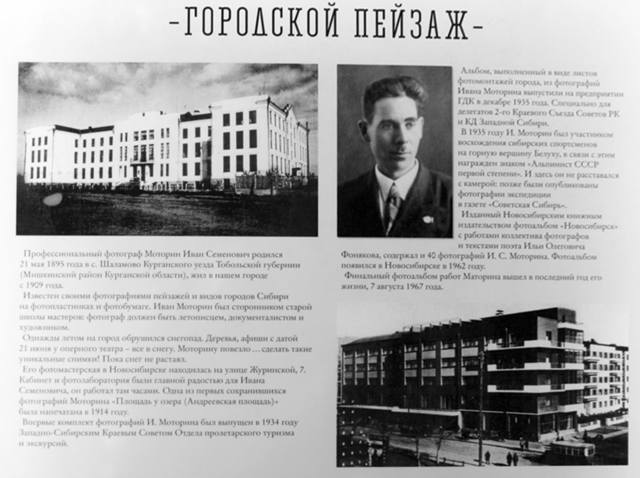 http://images.vfl.ru/ii/1524025396/3a8afa50/21413692_m.jpg