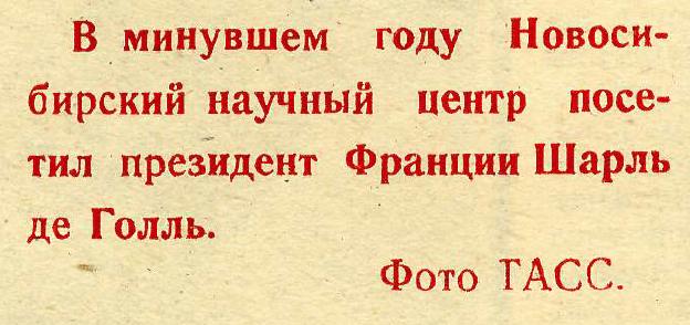 http://images.vfl.ru/ii/1524073527/920558e6/21424212_m.png