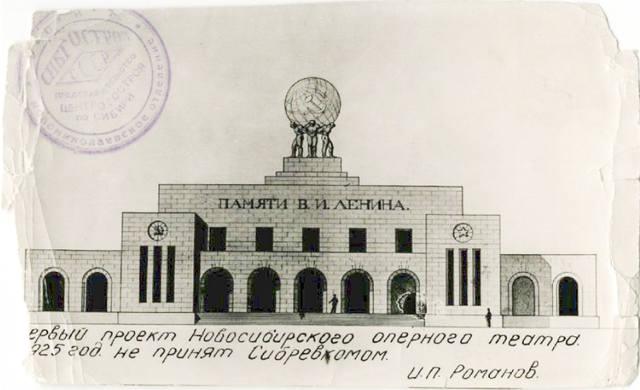 http://images.vfl.ru/ii/1524140751/76ff15d9/21433221_m.jpg