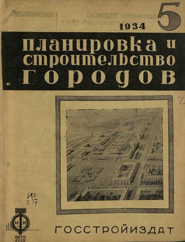 http://images.vfl.ru/ii/1524338475/0e98c0ed/21460198_m.jpg