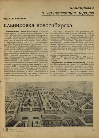 http://images.vfl.ru/ii/1524338475/5f0c0623/21460199_m.jpg