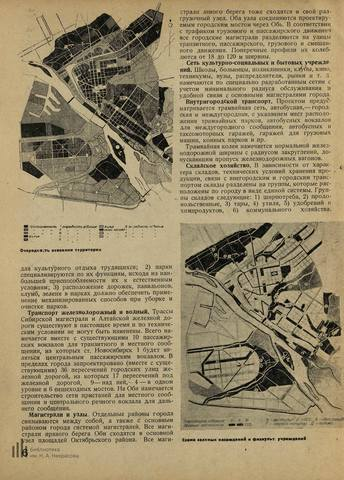 http://images.vfl.ru/ii/1524338476/c5638a24/21460202_m.jpg