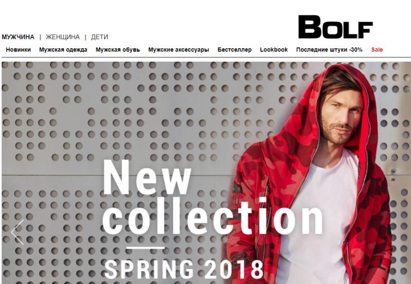 b75e3513d70 Bolf.ua – стильная мужская одежда и обувь по доступным ценам