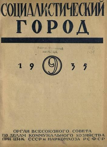 http://images.vfl.ru/ii/1524404180/27c163e3/21467510_m.jpg