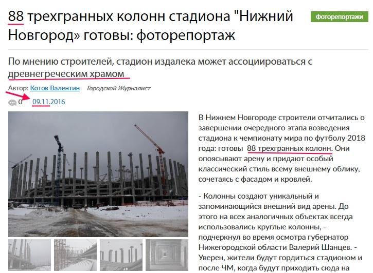 http://images.vfl.ru/ii/1524452694/48dd795c/21473576.jpg