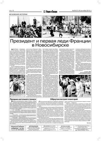 http://images.vfl.ru/ii/1524512787/36cbb461/21485515_m.jpg