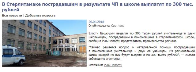 http://images.vfl.ru/ii/1524569000/8f880019/21492019_m.png