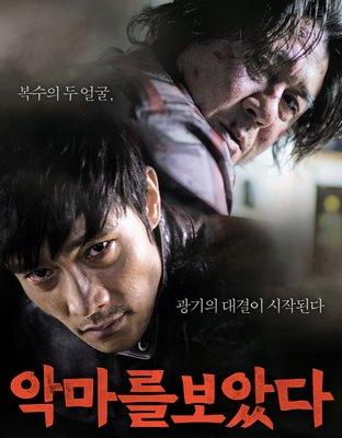Я видел дьявола (2010) 21495046