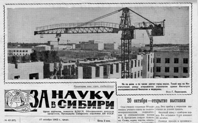 http://images.vfl.ru/ii/1524675820/e68d198f/21508178_m.png